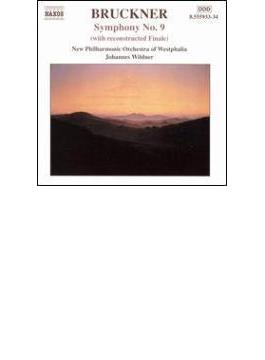 交響曲第9番(第4楽章補筆完成版) ヴィルトナー&ノイエ・フィルハーモニー・ヴェストファーレン(2CD)