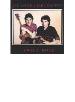 Two A Roue