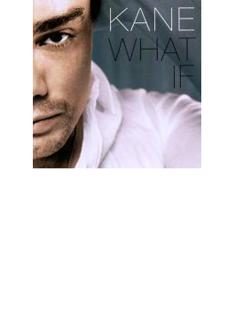 What If (Copy Control Cd)