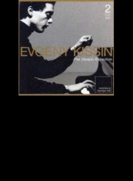 Piano Sonata.3, 12 Mazurkas, Etc: Kissin (Live In Carnegie Hall)