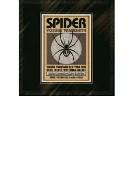 Spider (Remaster)