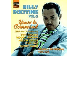 Yours To Command - Original Recordings 1950-1952