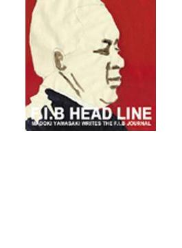 F.i.b Haed Line