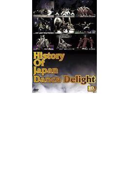 History Of Japan Dance Delightdvd