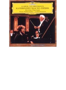 ベートーヴェン:ピアノ協奏曲第4番/第5番《皇帝》 ツィマーマン/バーンスタイン