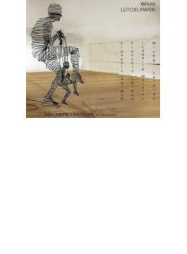 Grave、二重協奏曲、Musique Funebre Kabara / Sinfonietta Caracovia