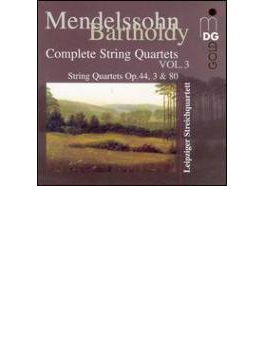 弦楽四重奏曲第5番、第6番、アンダンテ、スケルツォ ライプツィヒ弦楽四重奏団