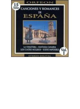 Canciones Y Romances De Espana