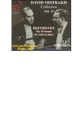 Comp.violin Sonatas: Oistrakh(Vn)oborin(P) (1962 Paris Live)
