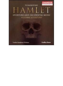 チャイコフスキー:『ハムレット』序曲と劇付随音楽、祝典序曲/ロンドン交響楽団、ジェフリー・サイモン(指揮)