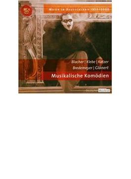 Musik In Deutschland 1950-2000opera Musikalische Komodien