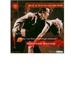 Musik In Deutschland 1950-2000opera Munich Biennale