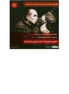 Musik In Deutschland 1950-2000opera Hamburg State Opera