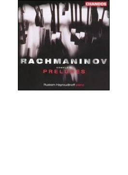 ラフマニノフ:前奏曲全曲/ルステム・ハイルディノフ(ピアノ)