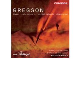 『紋章』、クラリネット協奏曲、他 コリンズ、ブラビンズ&BBCフィル