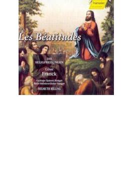 Les Beatitudes: Rilling / Stuttgart.rso, Montague, Danz, Kallisch, Etc