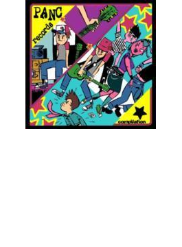 Panc Records Compilation