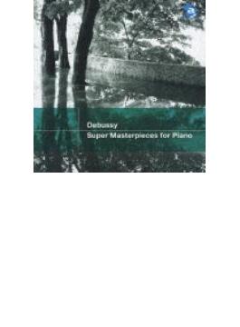 Children's Corner, Suite Bergamasque, Etc: Thiollier (Copy Control CD)