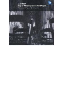 Favourite Organ Works: Rubsam (Copy Control CD)