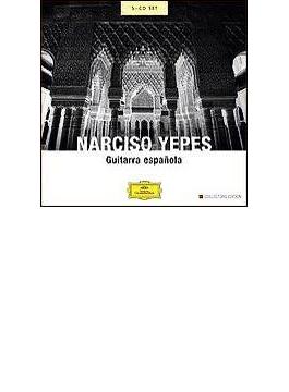 スペインのギター音楽(5CD)