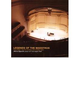 江口玲 Akira Eguchi: Legends Of The Maestros