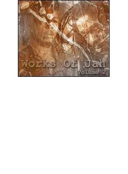Works Of Jah 2