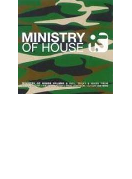 Ministry Of House 6