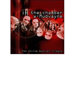 In The Chamnber W-mudvayne - String Quartet Tribute
