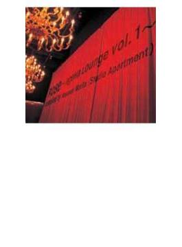 Rose - Ageha Lounge Vol.1