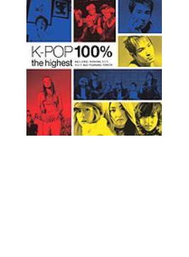 K-POP 100% the highest