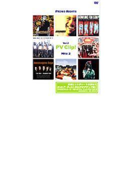 Pv Clip!promo Rights Vol.3 / Hits 2