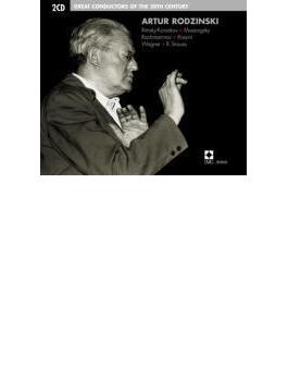 20世紀の偉大な指揮者たち~ロジンスキ(2CD)