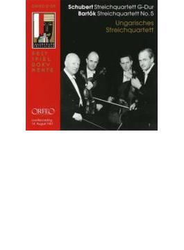 バルトーク:弦楽四重奏曲第5番、シューベルト:同第15番ト長調D.887 ハンガリー四重奏団(1961)