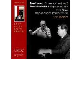 チャイコフスキー:交響曲第4番、ベートーヴェン:『皇帝』 ギレリス、ベーム&チェコ・フィル(1971年ステレオ)