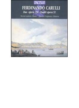 カルッリ:二重奏曲集/ニコラ・グイデッティ(フルート)、マウリッツィオ・パリャリーニ(ギター)