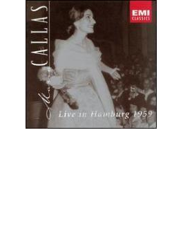 Maria Callas Live In Hamburg 1959
