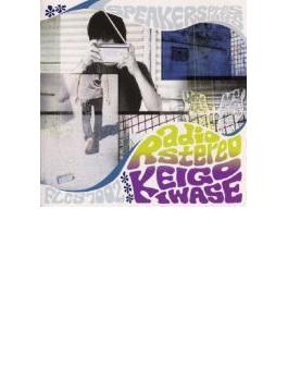 レディオ ステレオ / Bitter (Alternative Take)【Copy Control CD】 通常盤