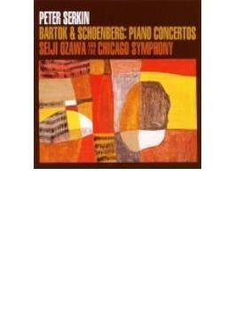 Piano Concerto.1, 3: P.serkin, Ozawa / Cso +schoenberg: Piano Concerto