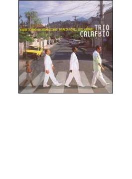 Trio Calafrio