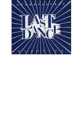 Last Dance - Soundfactory