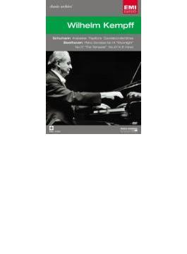 ピアノ・ソナタ集 ケンプ / チアーニのシューマン(DVD)