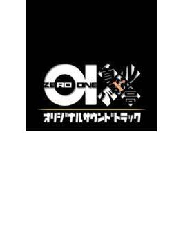 首都高バトル01 オリジナルサウンドトラック