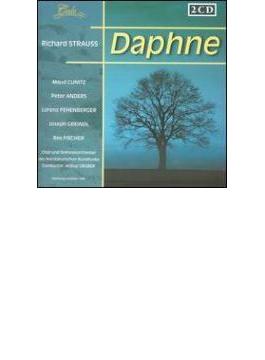 Daphne: A.gruber / Ndr.so, Cunitz, P.anders, Fehenberger, Greindl, Etc (1949)