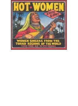 Hot Womencompiled By Robert Crumb