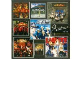 Gracias 1995-2003 (Cd + Dvd)