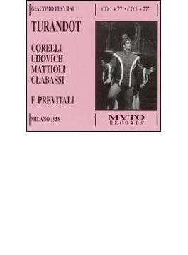 Turandot: Previtali / Milan Rai.o, F.corelli, Udovich, Mattioli, Clabassi