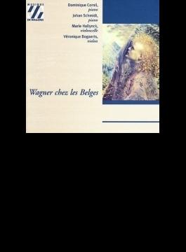 Wagner Chea Les Belges: Cornill, J.schmidt(P)bogaerts(Vn)hallynck(Vc)