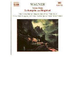 『ローエングリン』・『ジークフリート』からの情景 マーレイ/レイ/マクグリン/ロシア国立交響楽団/他