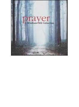 Prayer - Windham Hill Collection