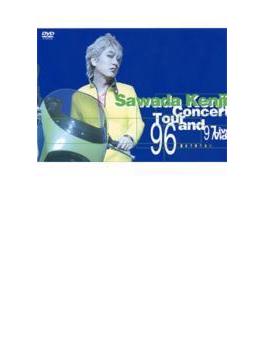 Concert Tour 1996-1997 愛まで待てない